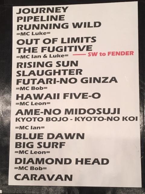 Japan Tour-19, set 2